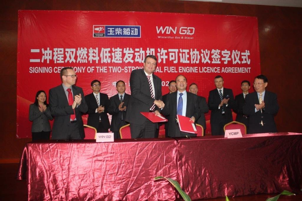 欧宝体育竞猜船动与Win GD签订双燃料低速机许可证协议