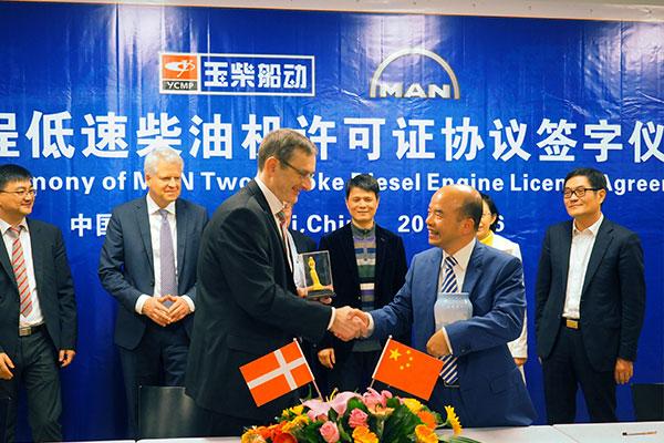 船舶市场又添新动力:欧宝体育竞猜船动与MDT签订二冲程低速机许可证协议