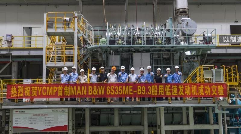 欧宝体育竞猜船动成功交验首台MAN B&W低速发动机