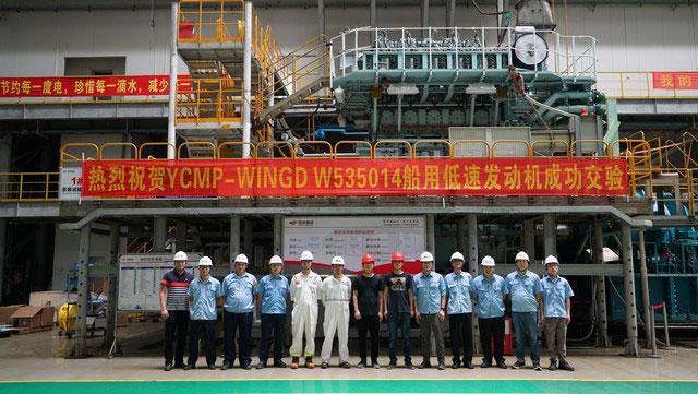 欧宝体育竞猜船动成功交验福建东南船厂11K油化船项目最后一台W5X35-B发动机