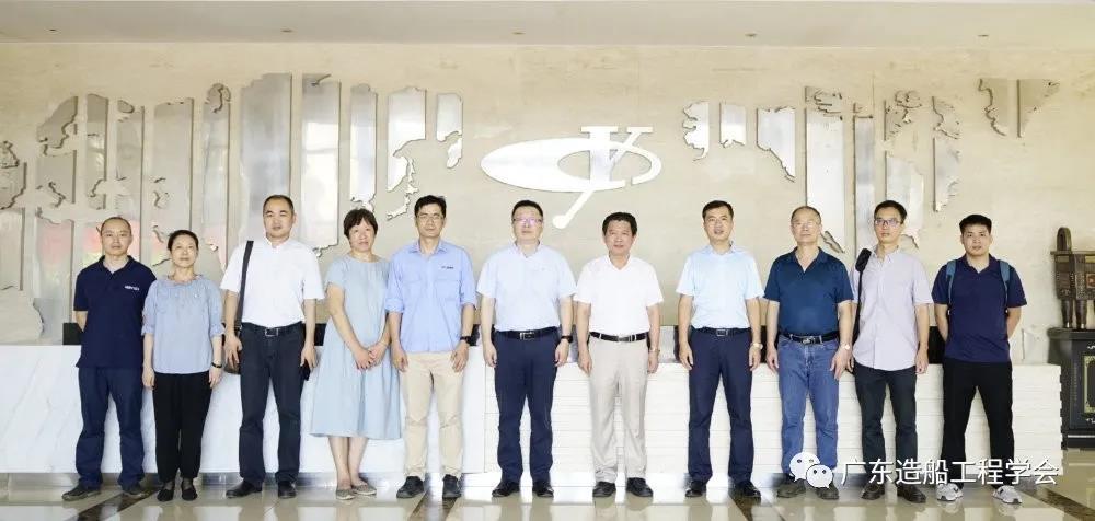 推进广东省内河船舶LNG动力改造,学会在欧宝体育竞猜船动开展专项调研