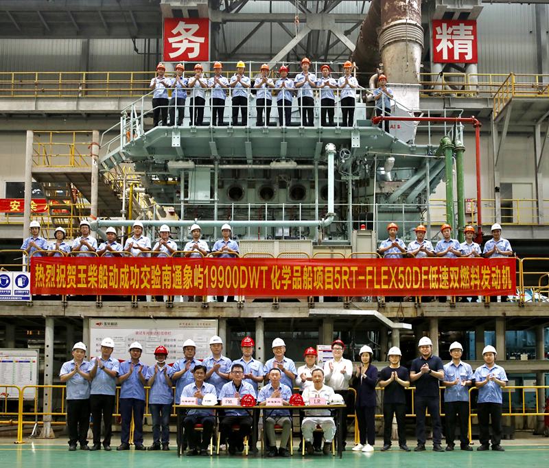 欧宝体育竞猜船动成功交验南通象屿19900DWT 化学品船低速双燃料发动机